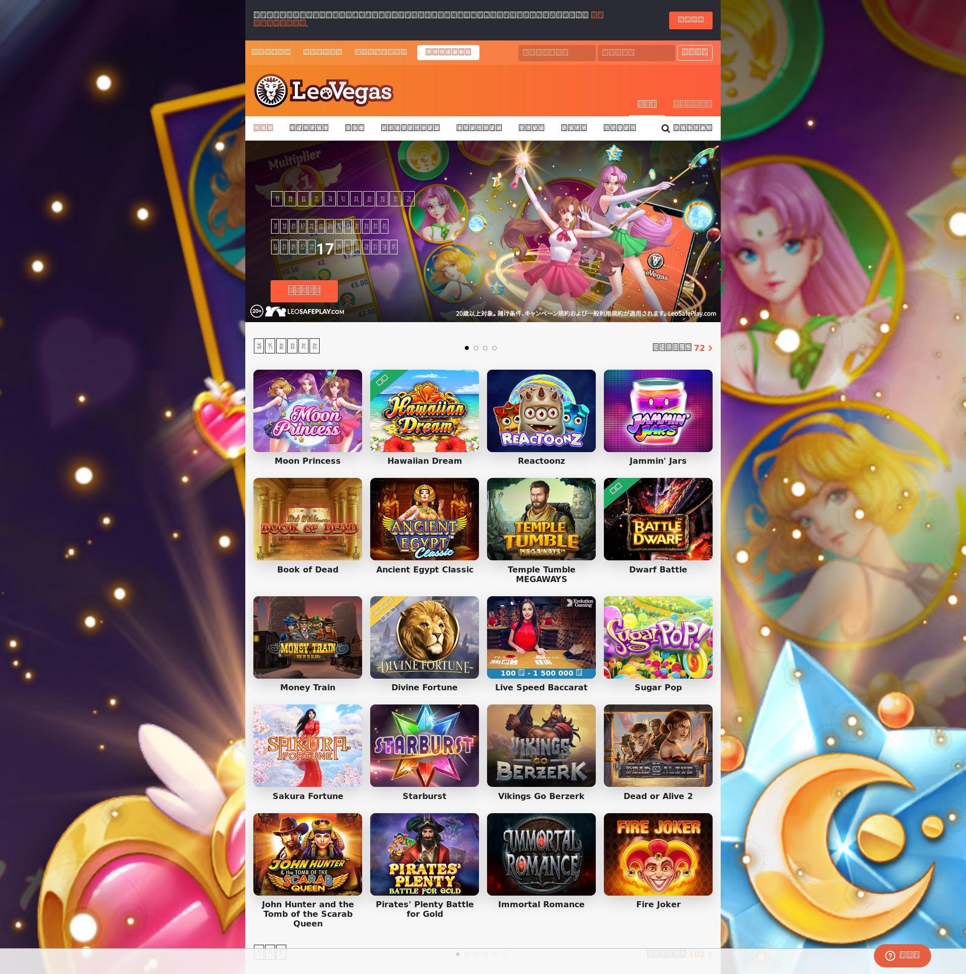 カジノのスクリーン Lobby 2020-01-22 ために 日本