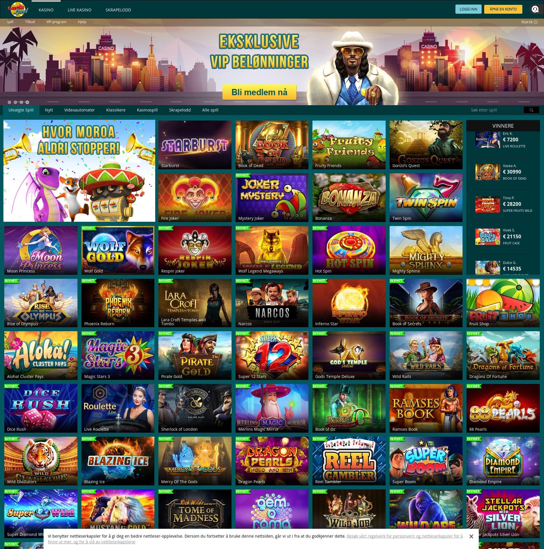 カジノのスクリーン Lobby 2019-07-15 ために 日本