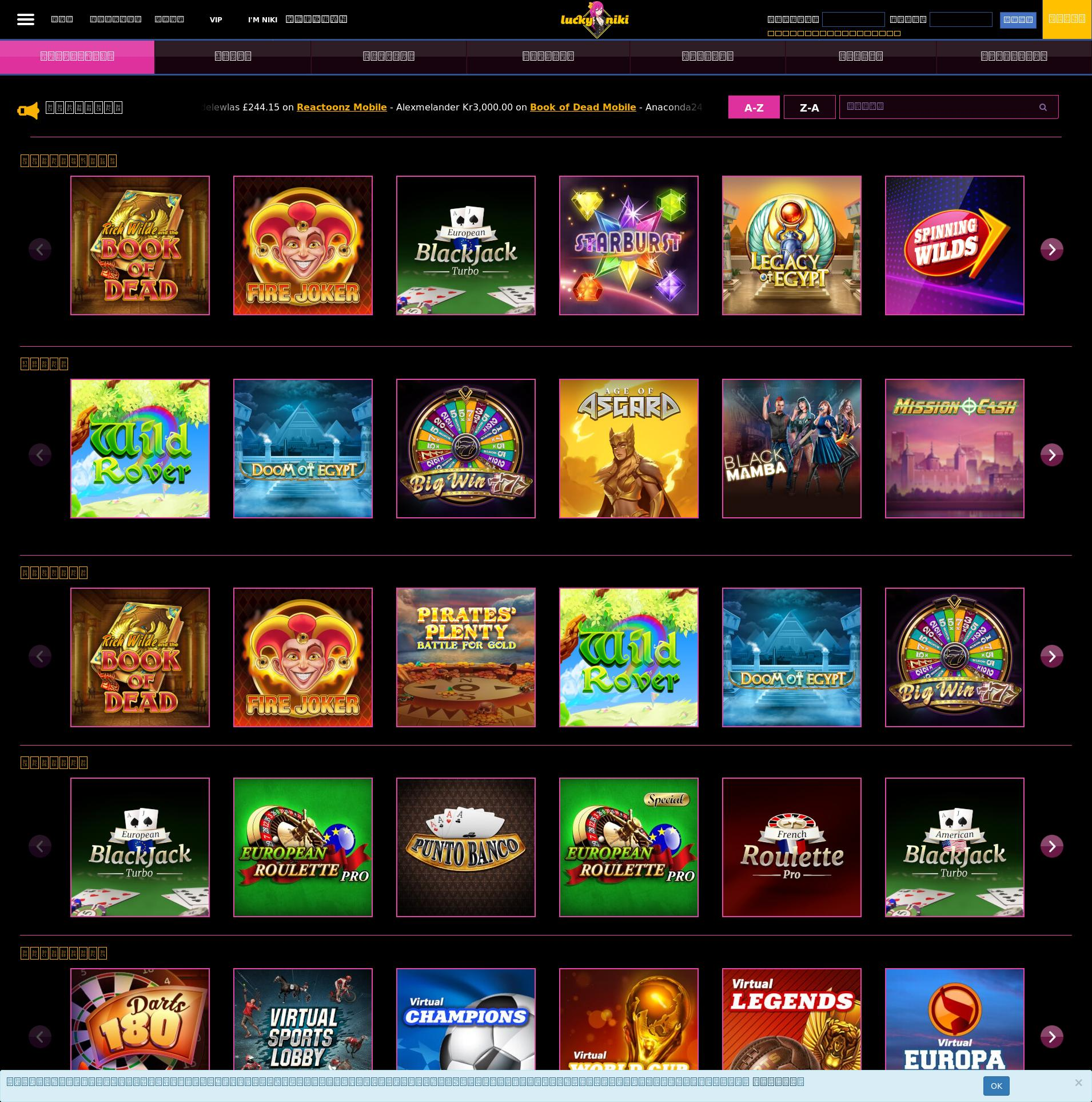 Casino screen Lobby 2019-11-17 for Japan