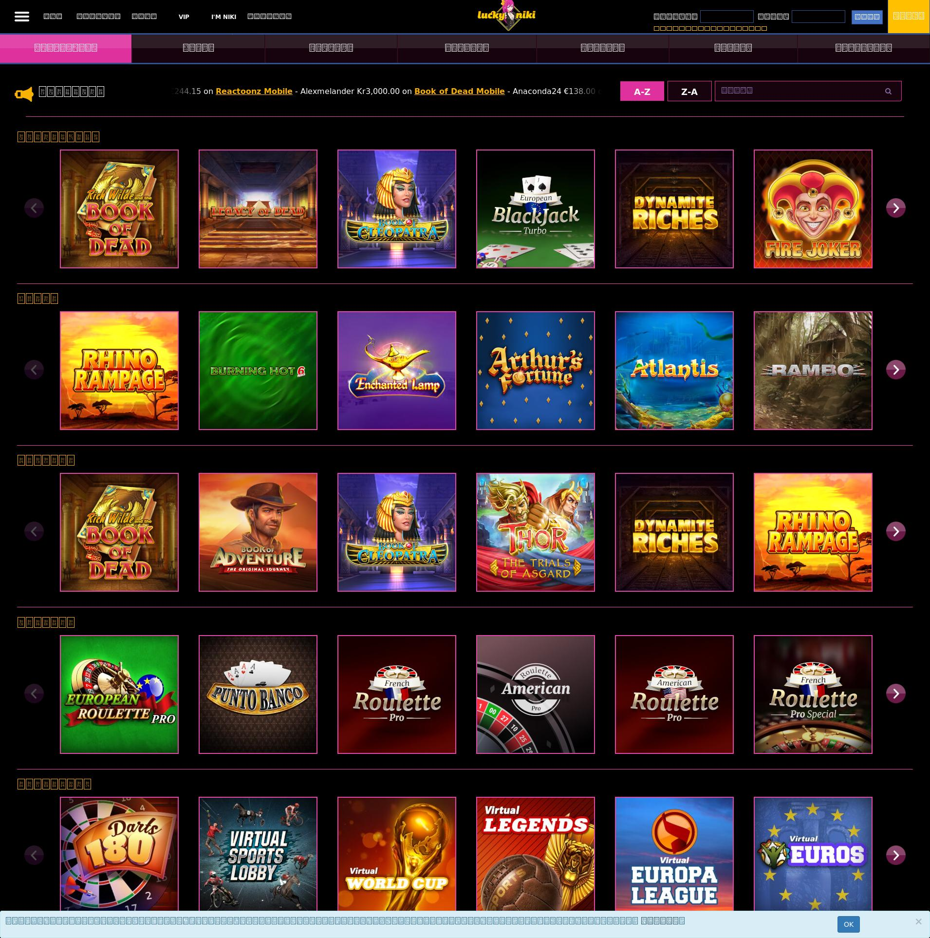 Casino screen Lobby 2020-05-30 for Japan