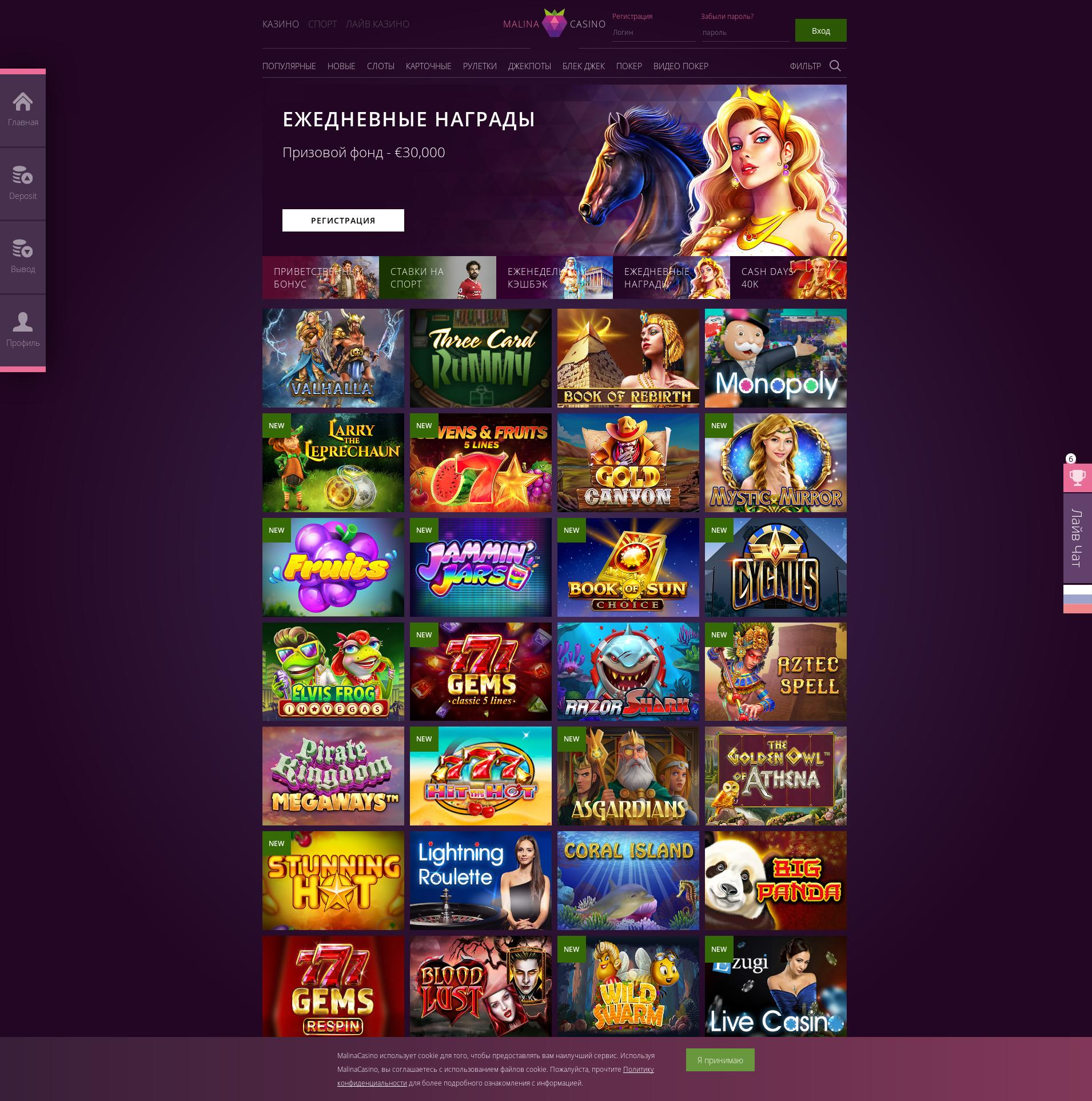 Casino screen Lobby 2020-06-04 for Russian Federation