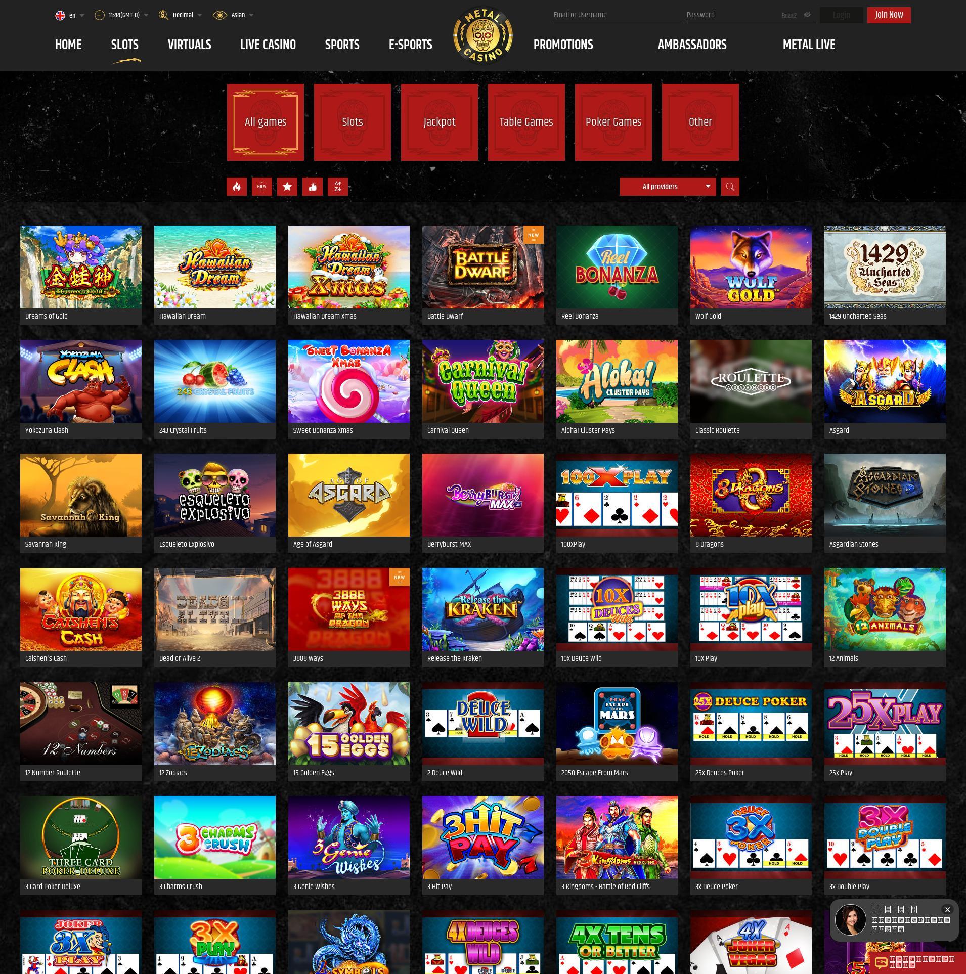 カジノのスクリーン Lobby 2020-04-05 ために 日本