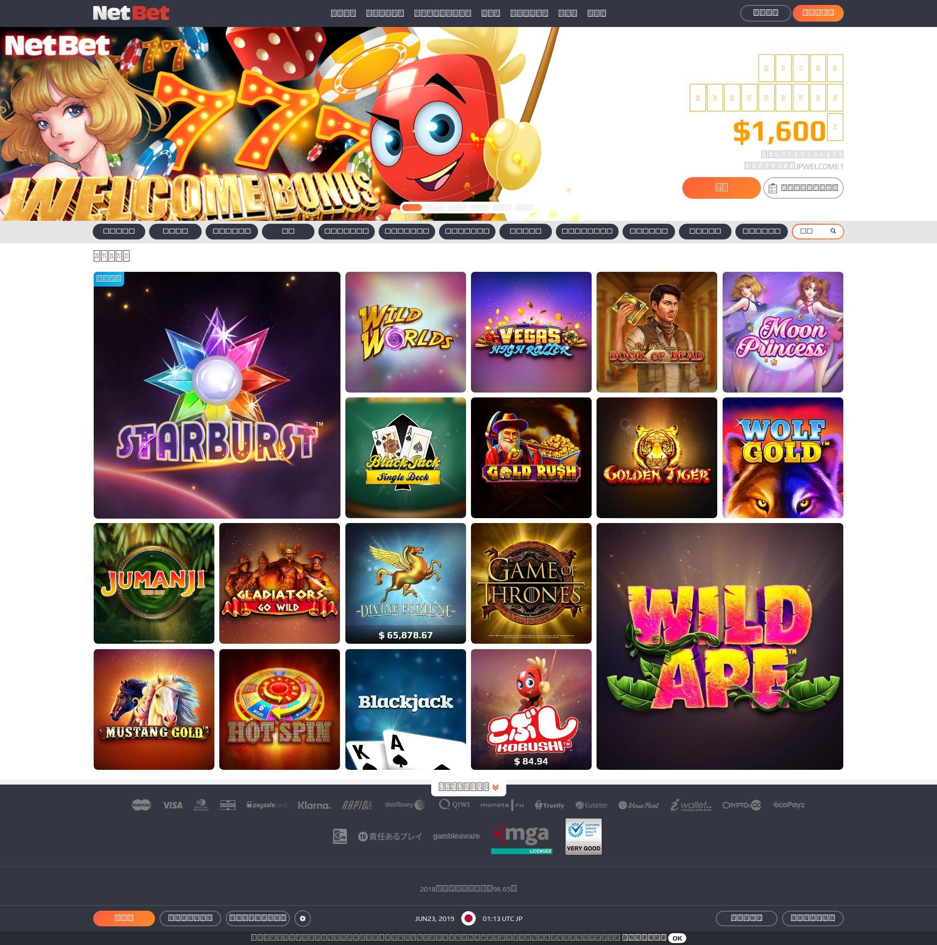 Obrazovka kasina Lobby 2019-06-23 pro Česká republika