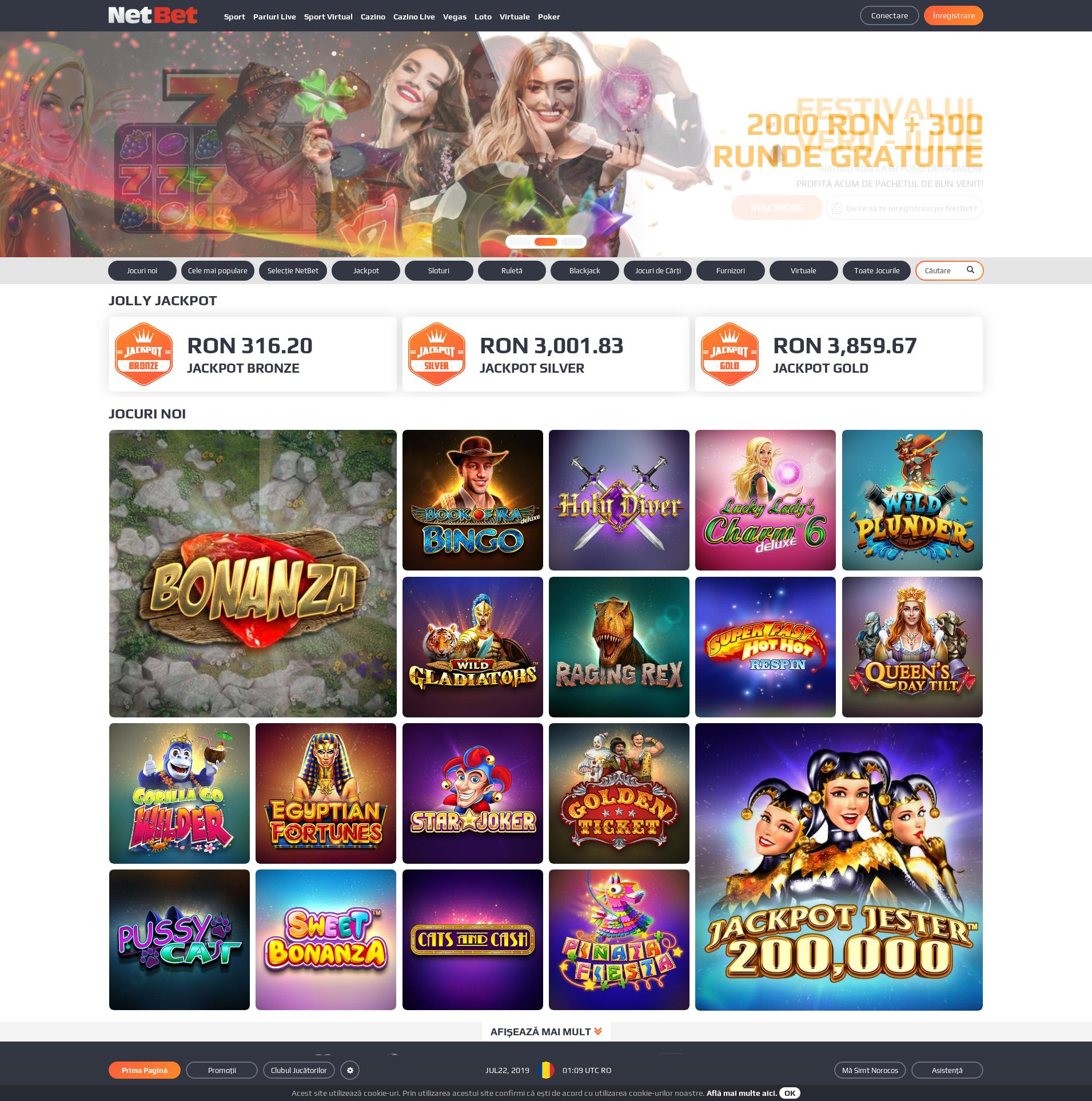 Casino screen Lobby 2019-07-22 for Romania