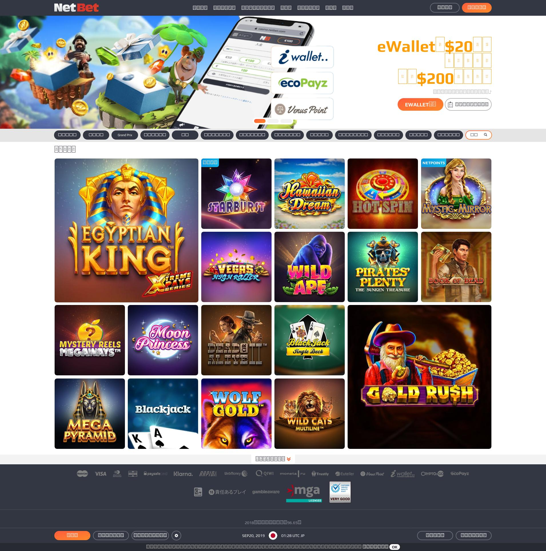Casino screen Lobby 2019-09-20 for Japan