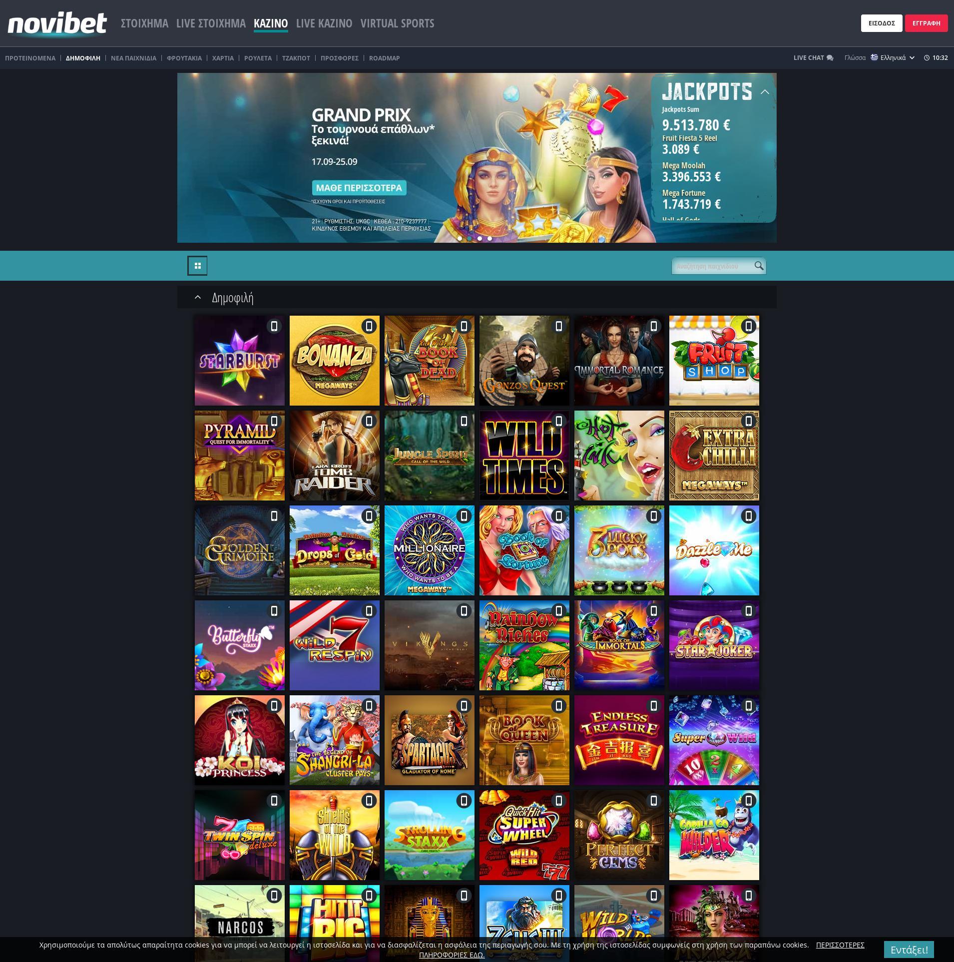 Casino ekranı Lobby 2019-09-21 için Yunanistan
