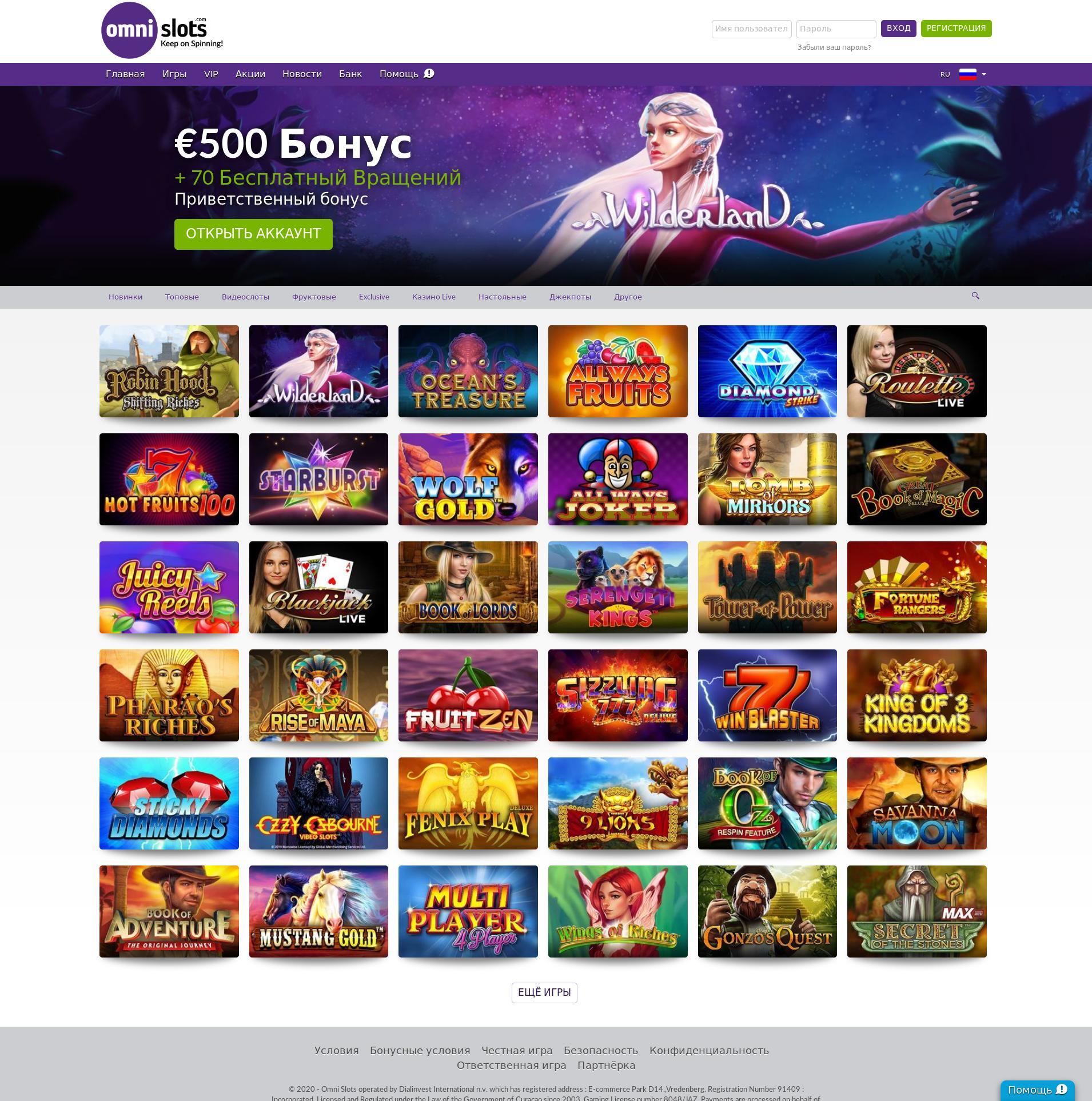 Казино знімок Lobby 2020-03-31 за Україна