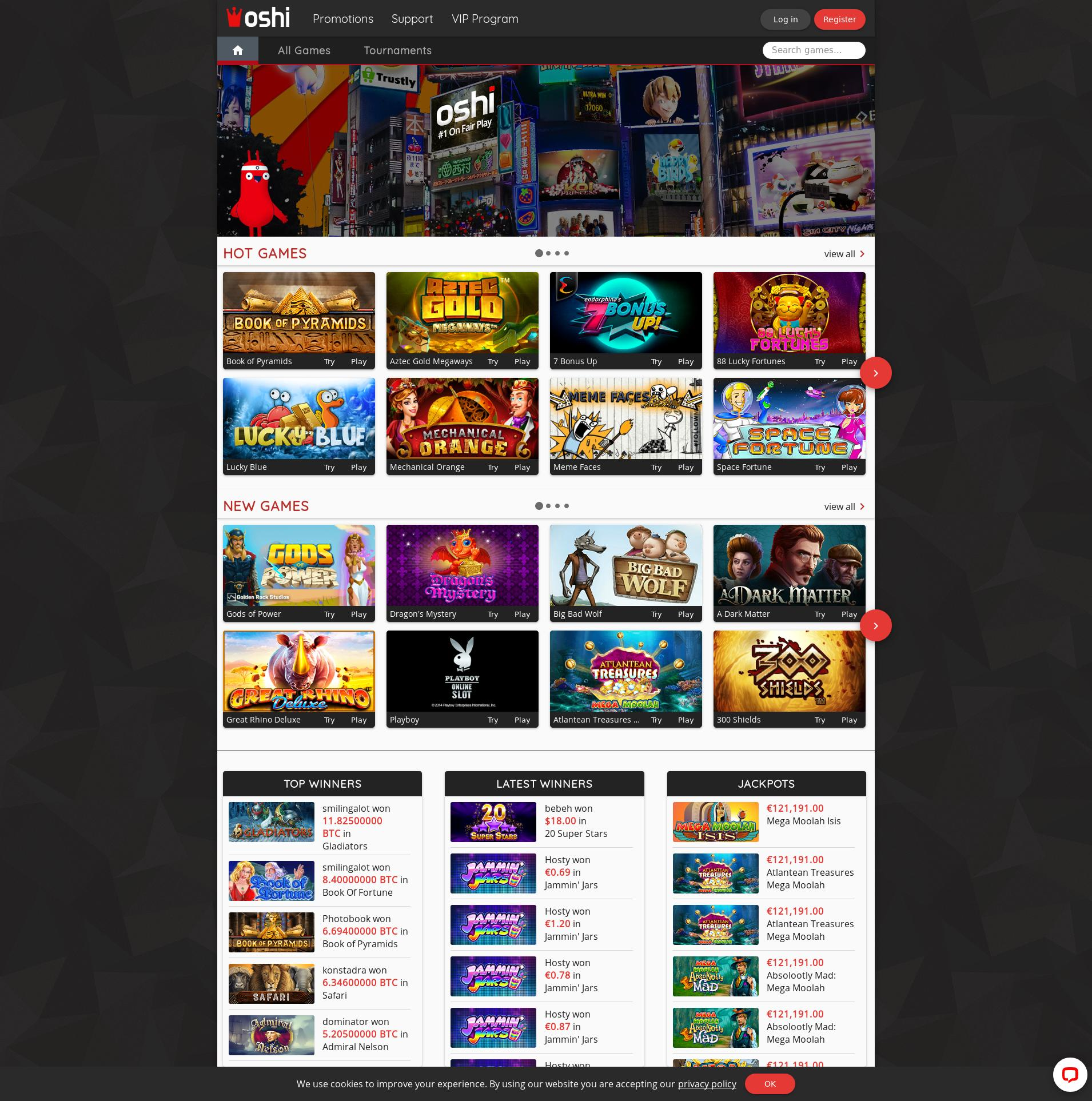 Интернет казино лобби вулкан игровые автоматы бесплатно 777
