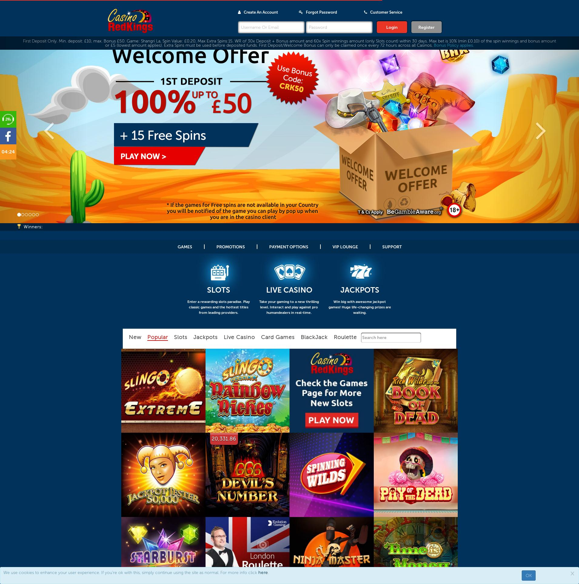 Casino screen Lobby 2019-07-22 for United Kingdom