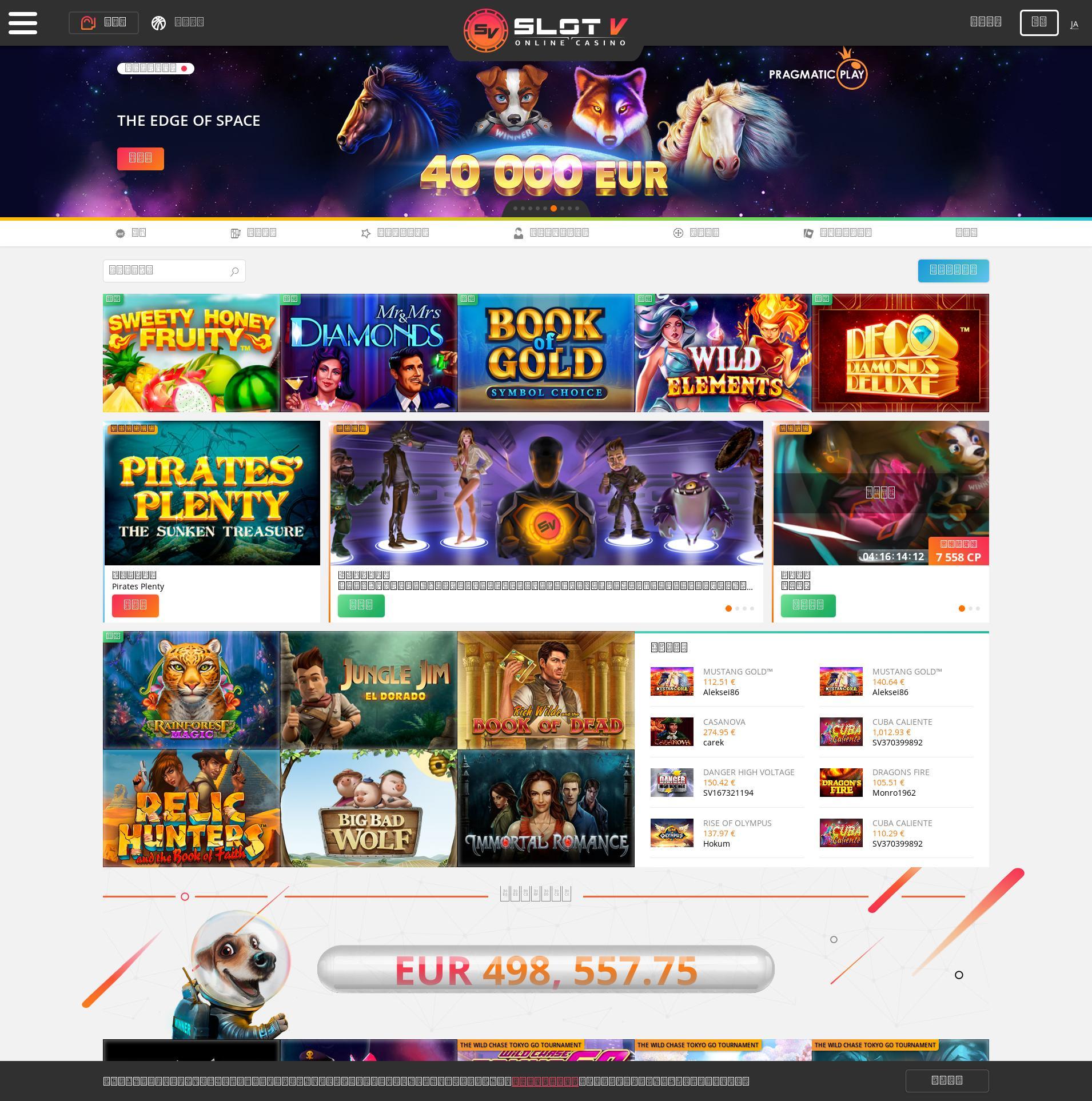 Màn hình Casino Lobby 2019-10-16 cho Hàn Quốc