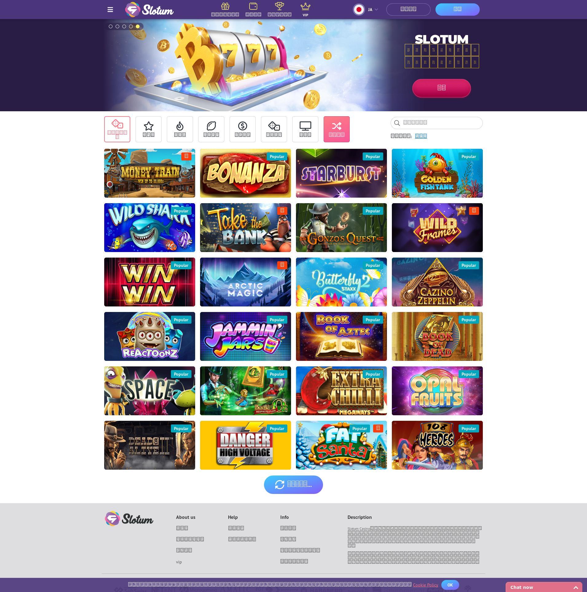 カジノのスクリーン Lobby 2020-01-16 ために 日本