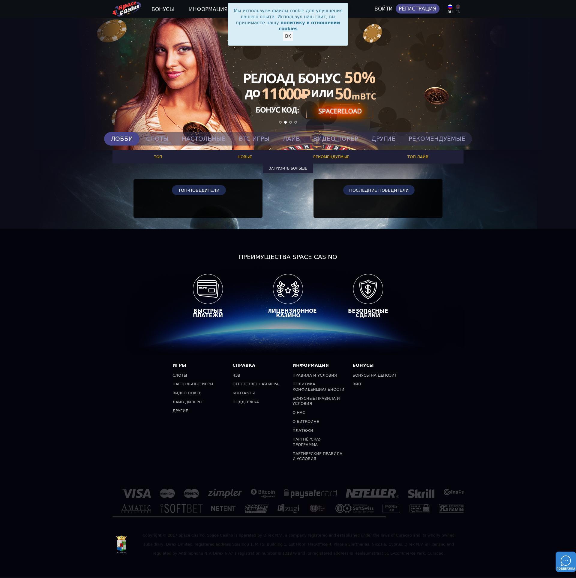 Casino-näyttö Lobby 2019-05-24 varten Suomi