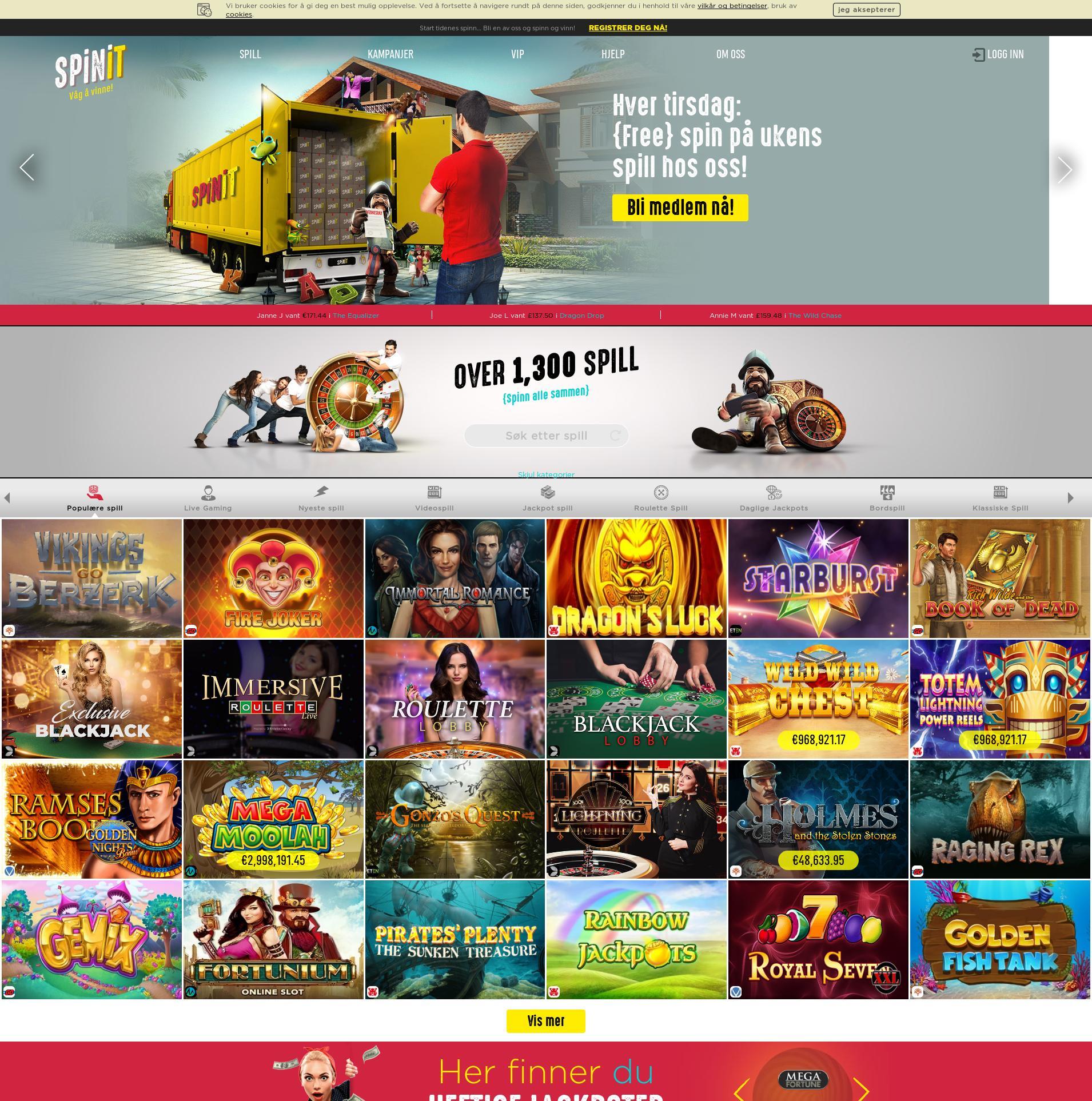 赌场的屏幕 Lobby 2019-08-19 对于 中国