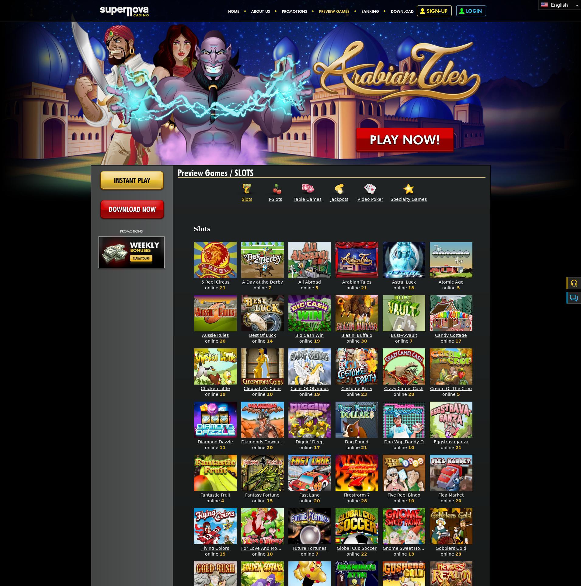 カジノのスクリーン Lobby 2019-09-19 ために ドイツ