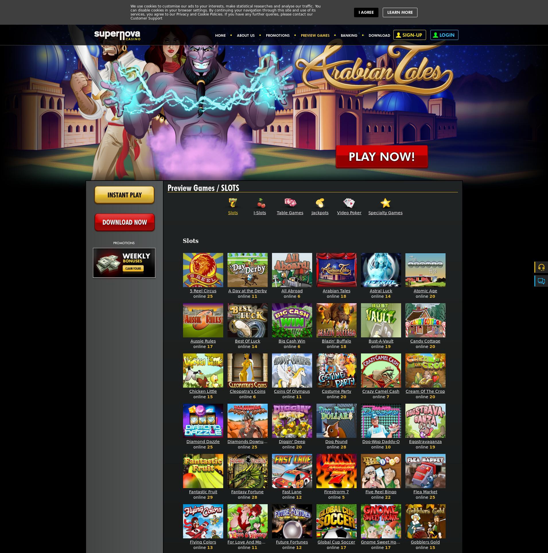 カジノのスクリーン Lobby 2019-10-17 ために 日本