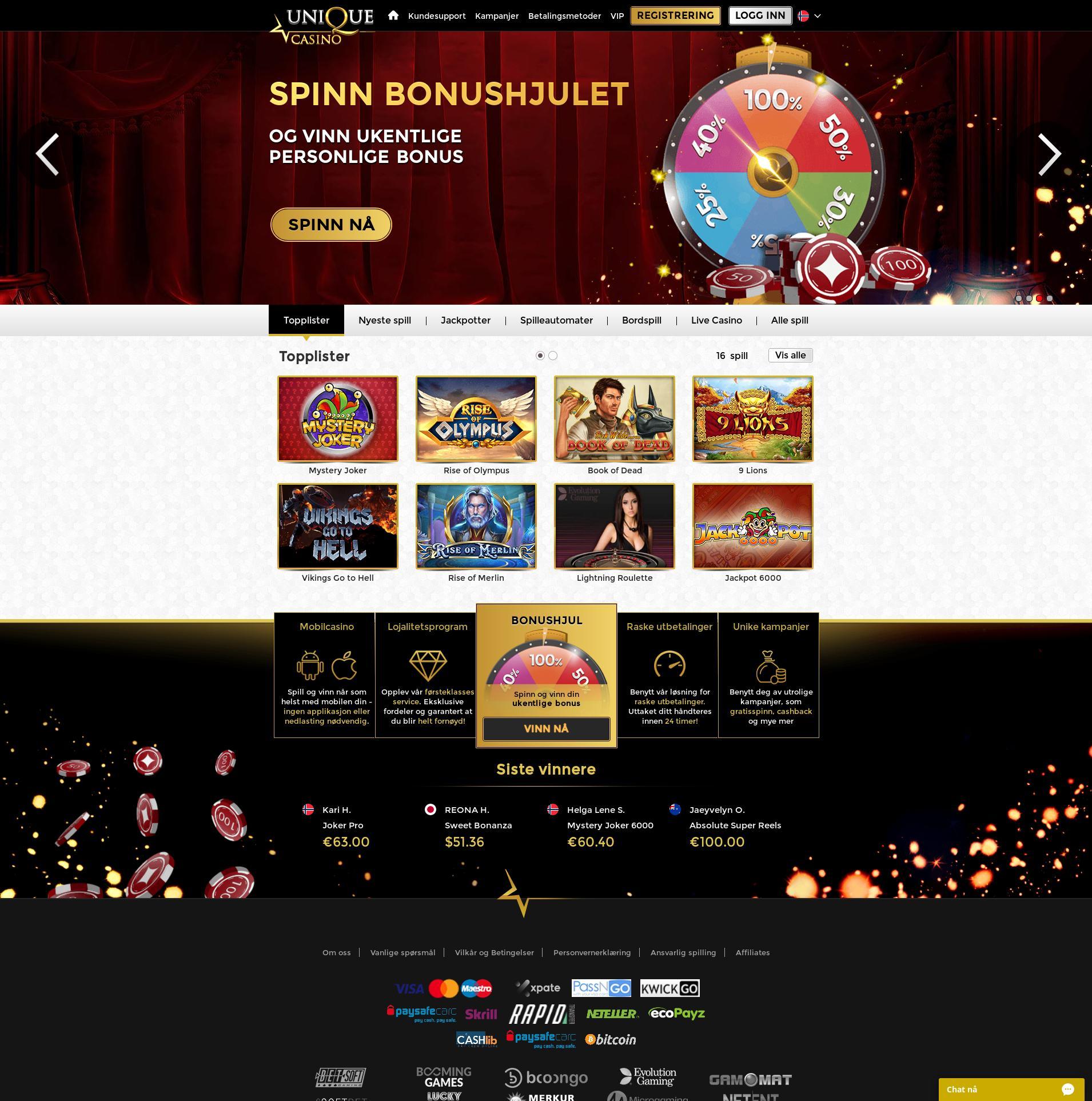 カジノのスクリーン Lobby 2020-01-26 ために ノルウェー