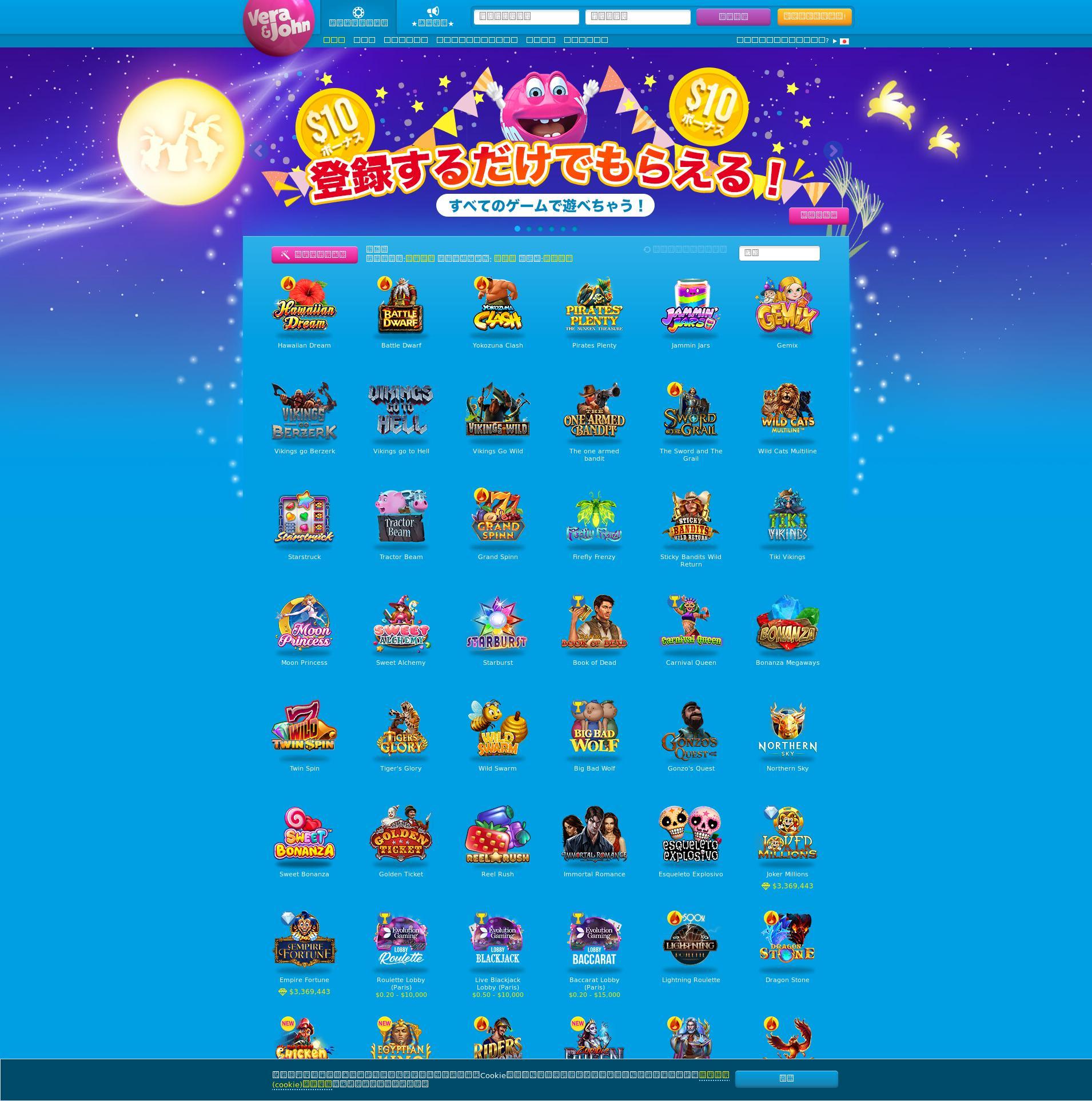 Casino screen Lobby 2019-09-15 for Japan