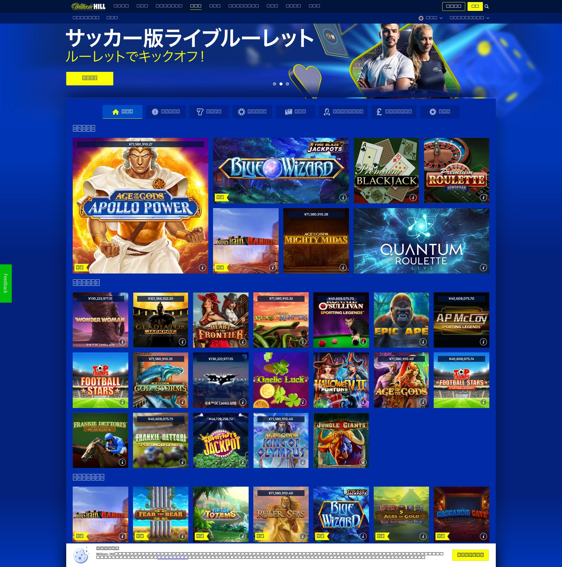 Casino screen Lobby 2019-10-17 for Japan