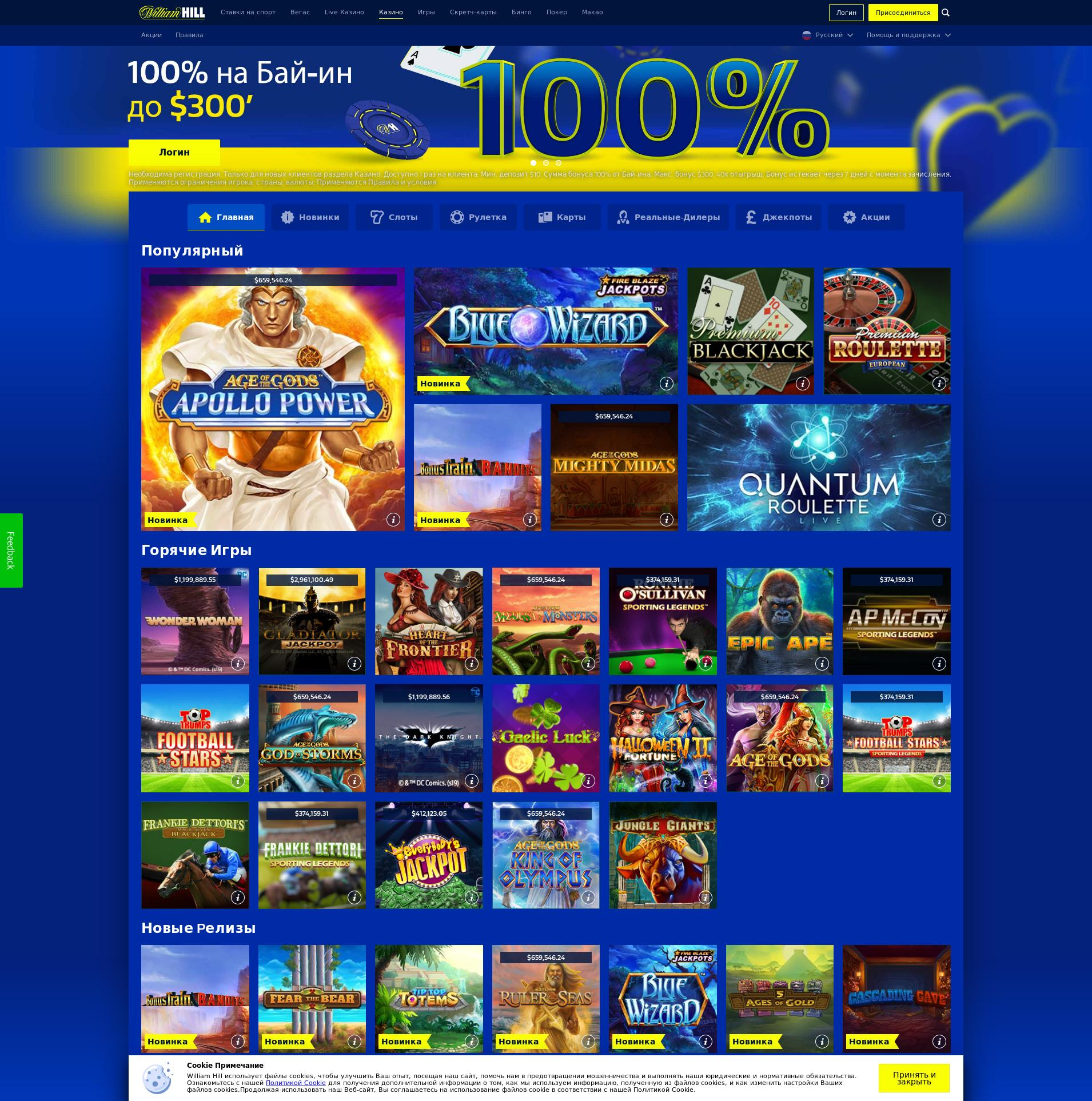 Casino screen Lobby 2019-10-17 for Ukraine