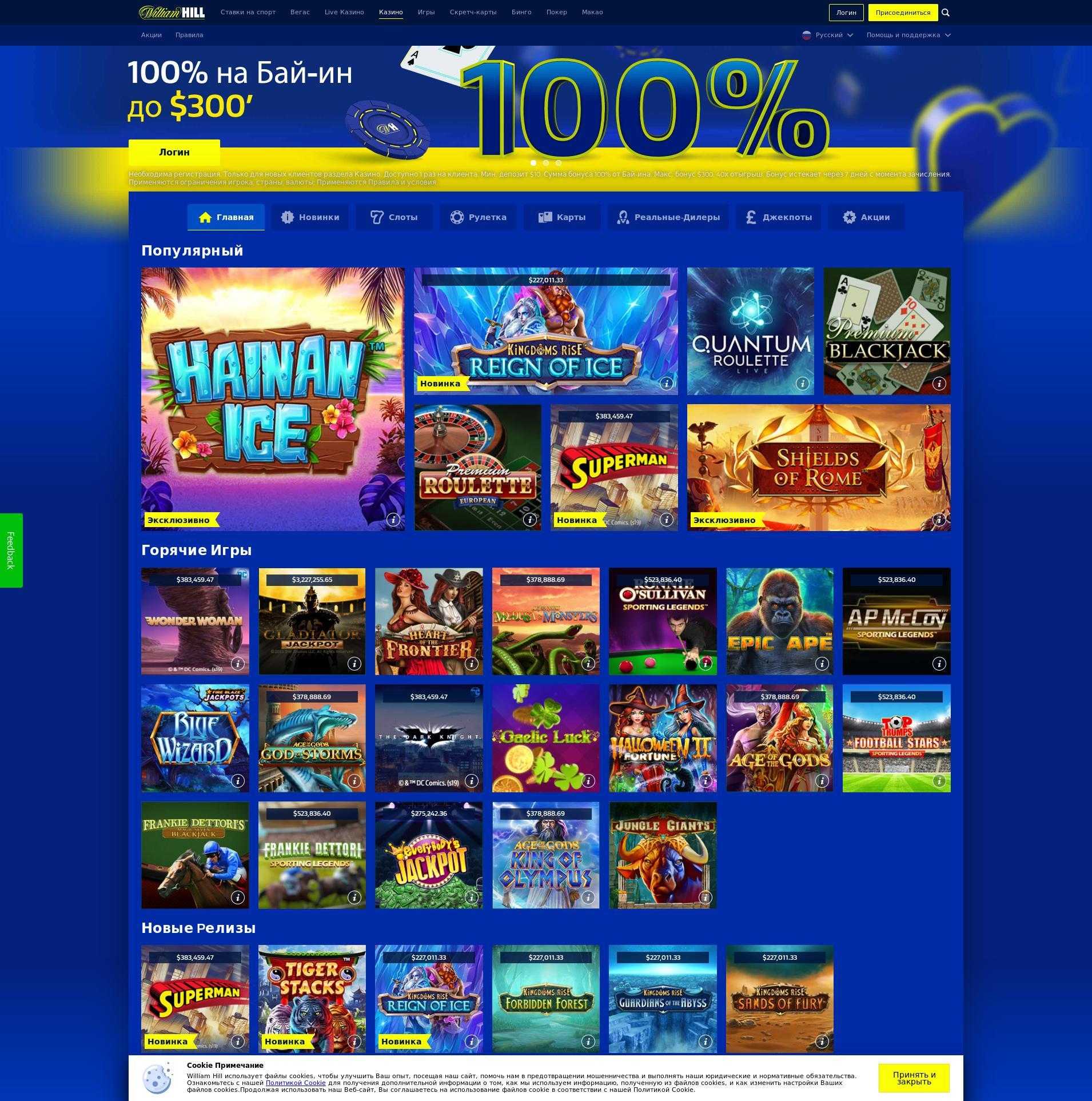 Казино знімок Lobby 2020-01-21 за Україна