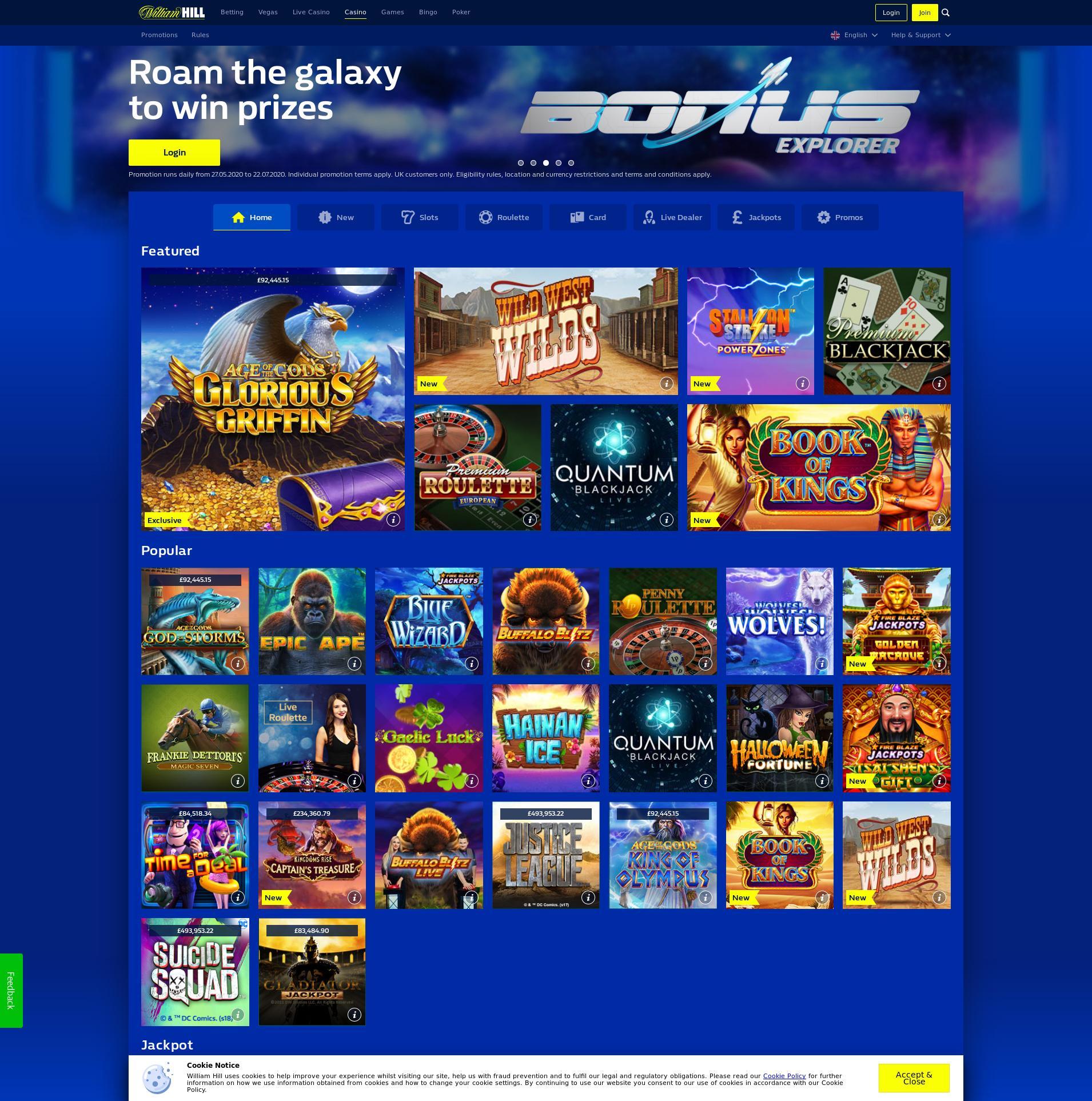 カジノのスクリーン Lobby 2020-05-28 ために イギリス