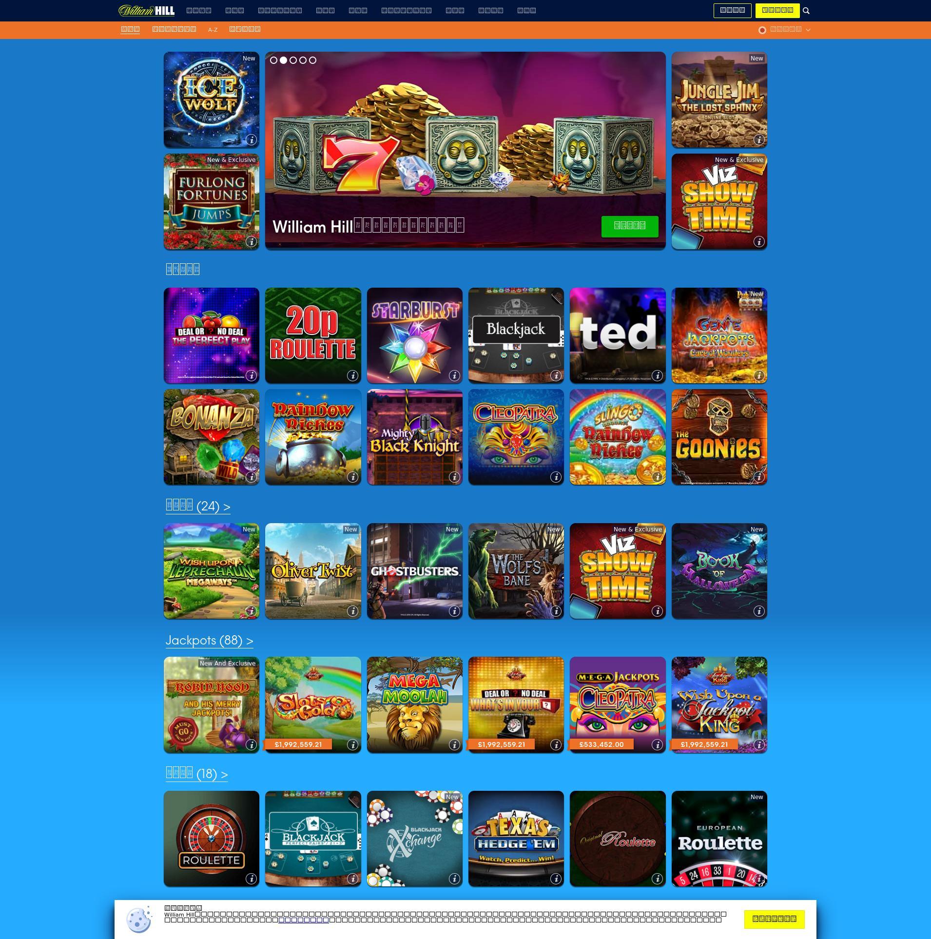 カジノのスクリーン Lobby 2019-11-10 ために 日本