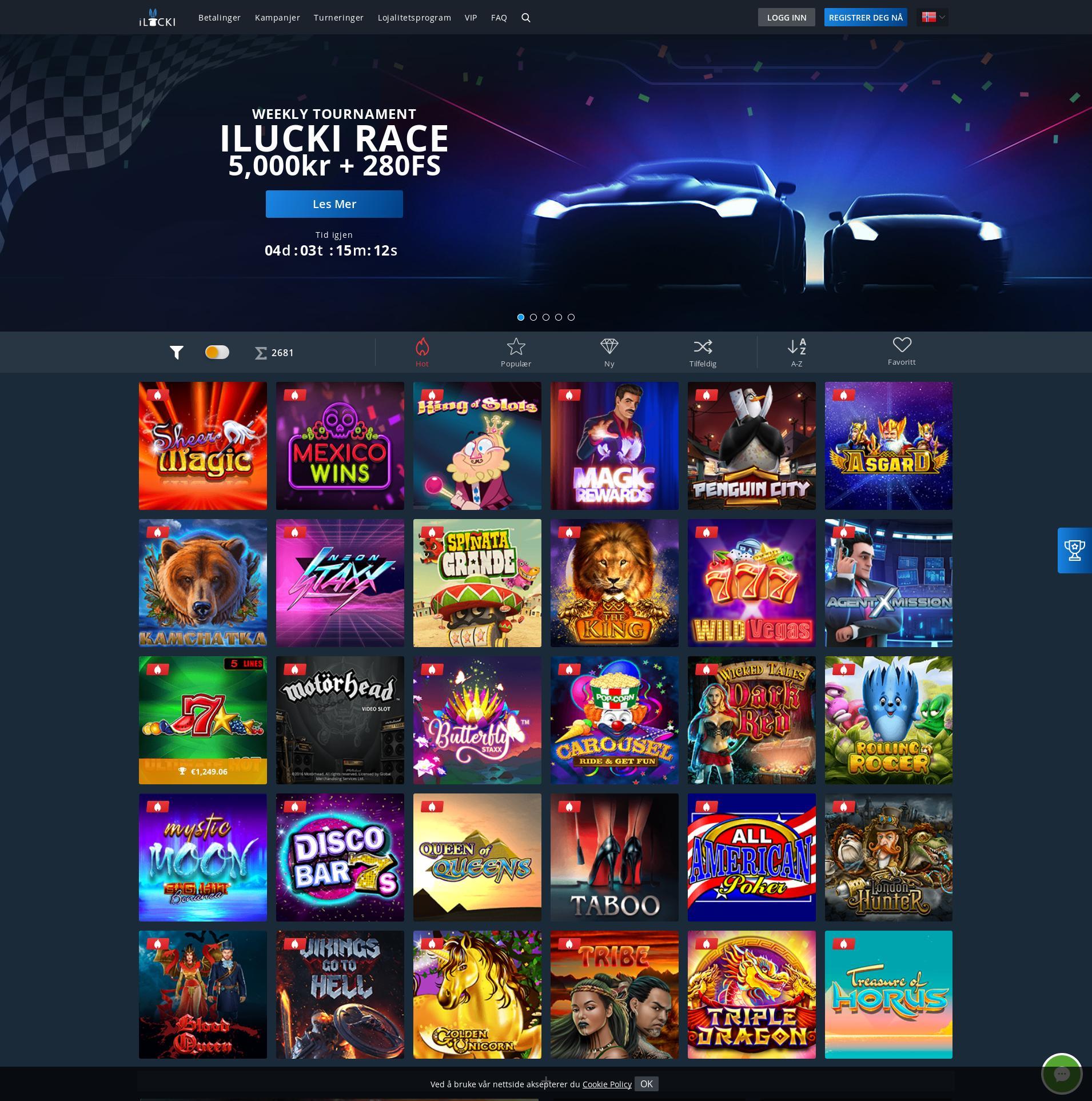 カジノのスクリーン Lobby 2019-11-14 ために ノルウェー